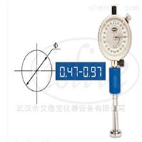 DIATESTS00系列两瓣式测量系统