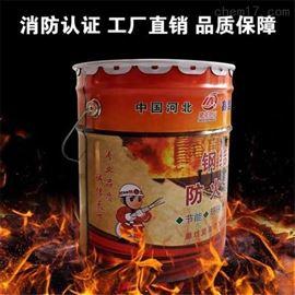 内蒙古薄型钢结构防火涂料一平米价格