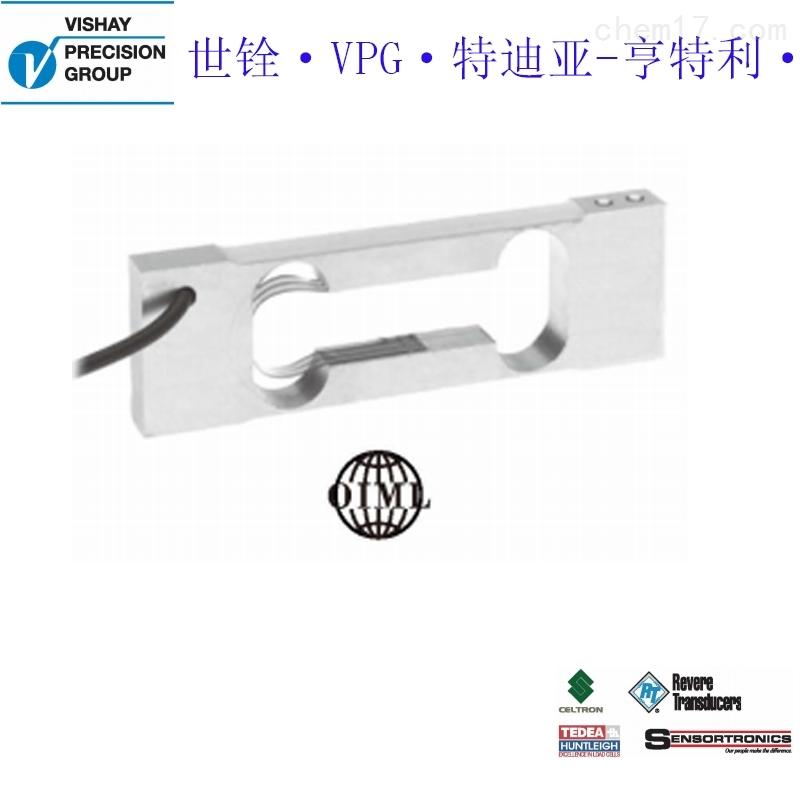 威世特迪亚合金钢天平秤称重传感器1004-3kg