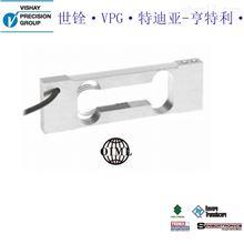 1004-1.5kg威世特迪亚合金钢天平秤称重传感器1004-3kg