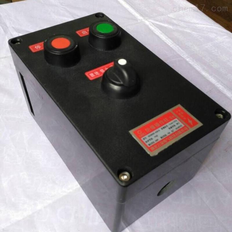 BZC8060-S-A2K1启停操作控制开关柜电源箱