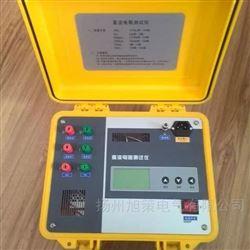 高精度手持式直流电阻测试仪