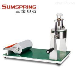 KBXS-01纸和纸板可勃吸收性测定仪