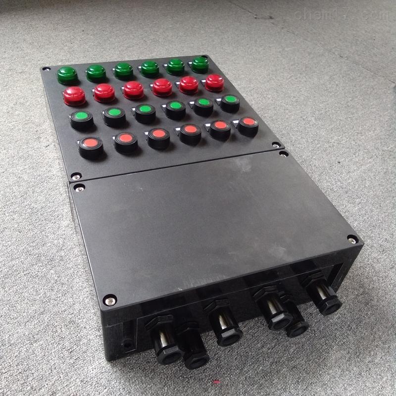 BXK8050-S-A6D3K3防爆防腐控制按钮箱