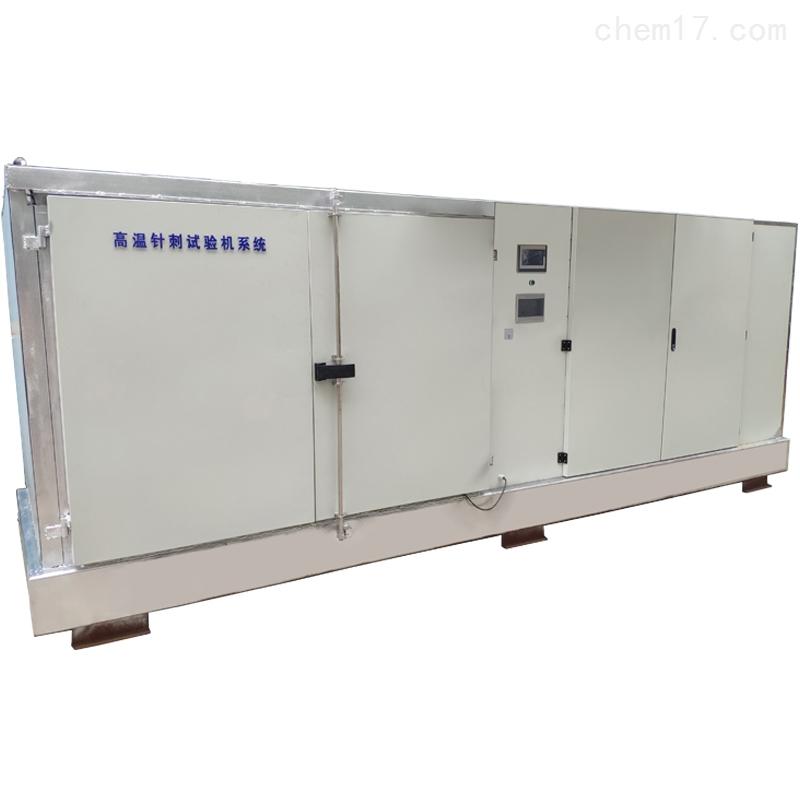 高温针刺挤压 压力试验机 厂家定制