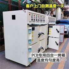 中山PCB用节能环保高效隧道炉环保烘炉