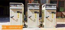 800B汕头铁氟龙专业烘箱制造工厂 标准机速发