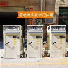 循环风东莞厂家现货单门推车270L大容量烤炉烘炉