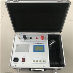 便携式回路电阻检测仪
