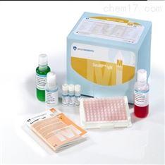 肺炎支原体IgM抗体检测试剂盒(卫生供应)