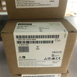 6ES7222-1HF32-0XB0洛阳西门子S7-1200PLC模块代理商
