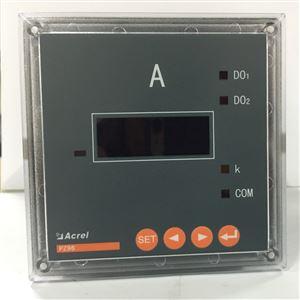 4-20mA模拟量输出电流表