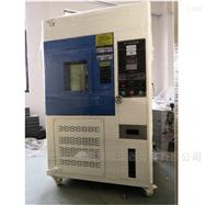 ZQ-100换气老化试验箱
