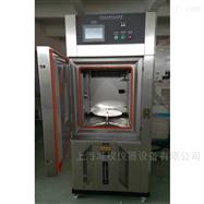 ZQ-150氙灯耐候试验箱