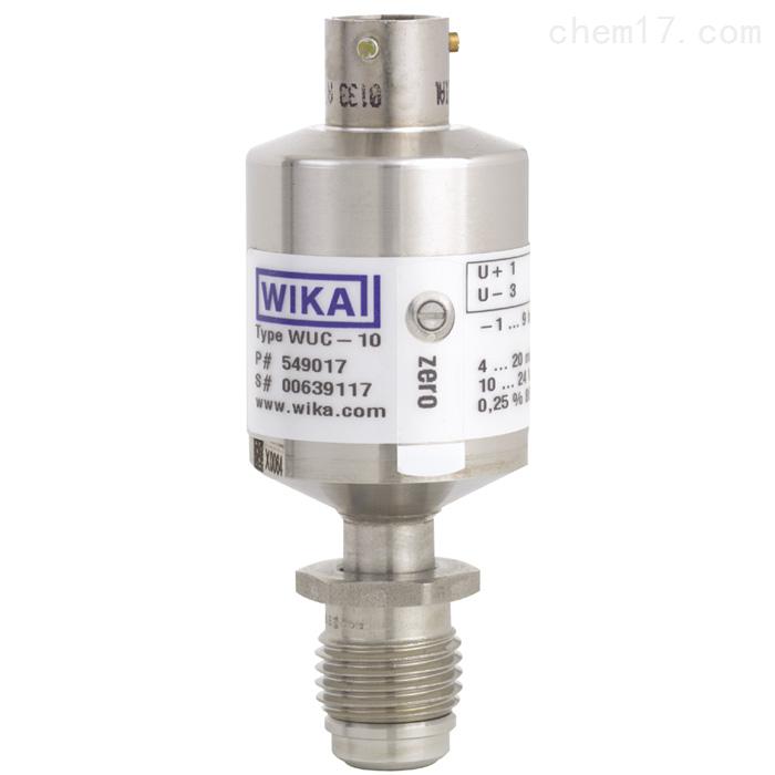 WIKA威卡高纯应用的传感器用于防爆区域价格