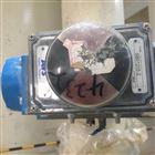 SB01205-2AVS行程開關