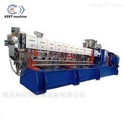 KET85机厂家推荐聚丙烯熔喷料双螺杆造粒机