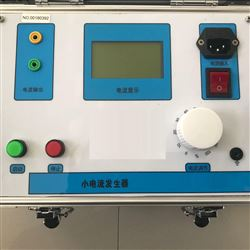 10A智能小电流发生器