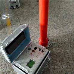 高精度中频直流高压发生器