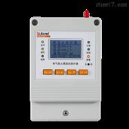 安科瑞ASCP200-1灭弧式短路保护器