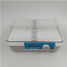数显微量微孔板振荡器