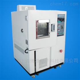 可程式恒温恒湿箱高低温环境试验箱