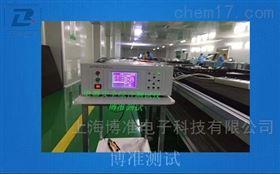 家电电器安全综合测试仪