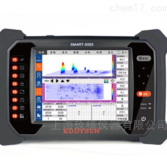 多频阵列涡流检测仪使用方法