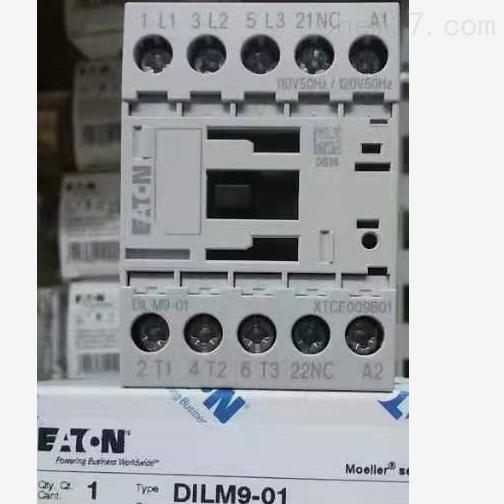 美国伊顿EATON接触器