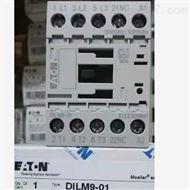 DILM9-01美国伊顿EATON接触器