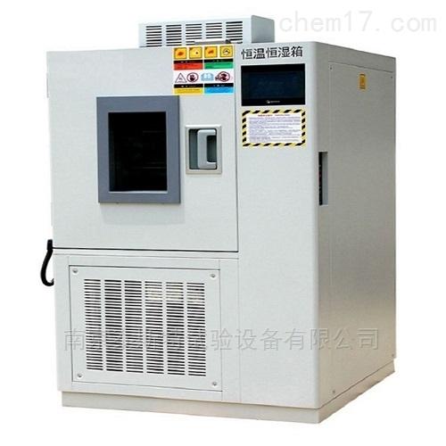 高低温交变湿热试验箱厂家