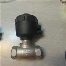 YJ611F塑料腰鼓阀