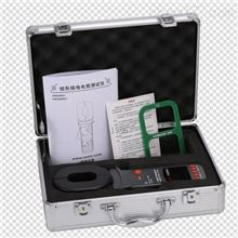SX-2600H环路电阻测试仪价格