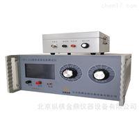 膏体粉体液体体积表面电阻率测试仪