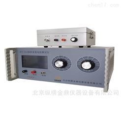 ATI-212橡胶塑料体积表面电阻率测试仪
