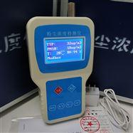 JYB-6A紧凑型粉尘浓度检测仪工业标准