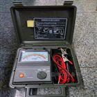 绝缘电阻测量表