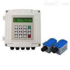 大口径工厂工业废水 DN1000电磁流量计
