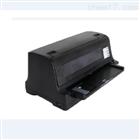 HP-XSY01A显色性能测定仪