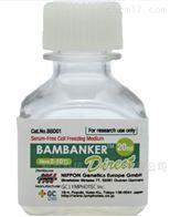 BBD01NipponGenetics Bambanker Direct冻存液