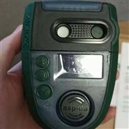 英國安納勞科斯ANALOX二氧化碳便攜式報警儀