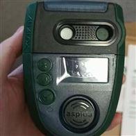 aspida英国安纳劳科斯ANALOX二氧化碳便携式报警仪