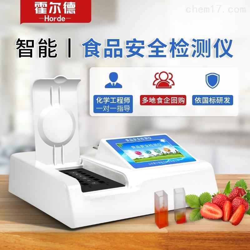 食品检测仪器可以检测什么