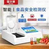 HED-A12安赛蜜含量检测仪