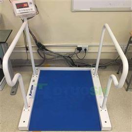 SCS300公斤血部透析轮椅秤