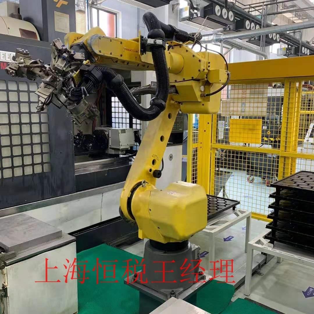 FANUC机器人示教器所有按键不灵修理电话
