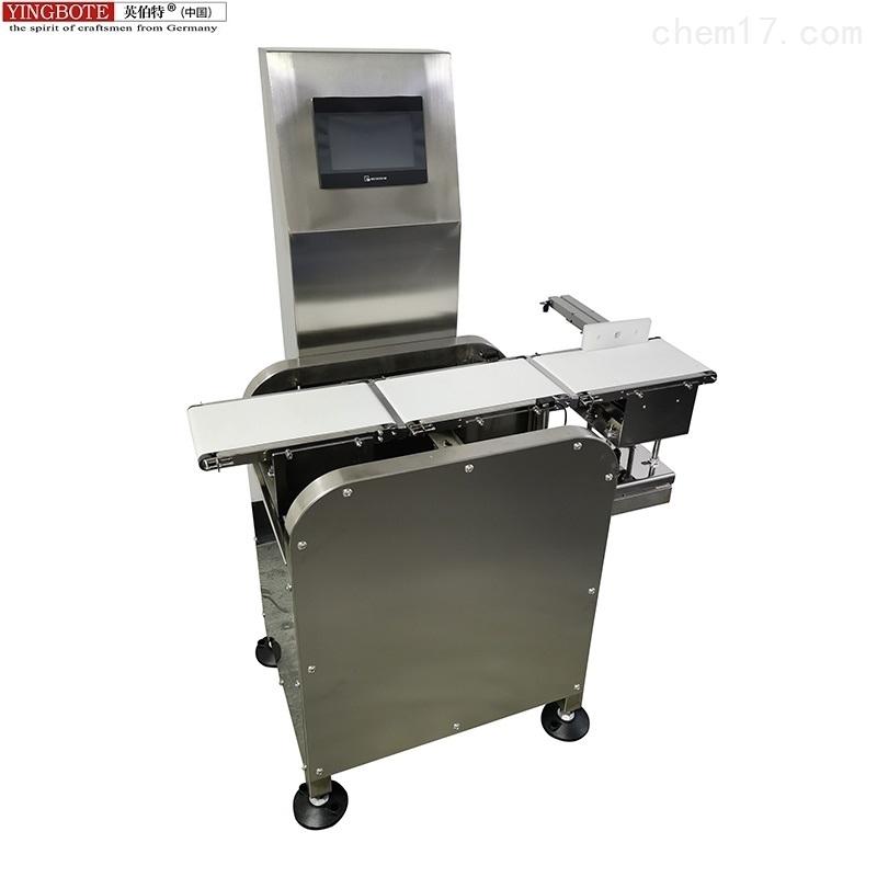 自动检重称重量检测分选机设计