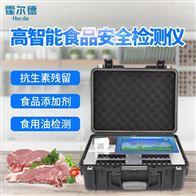 HED-GS300检察院公益诉讼勘查食品检测一体机