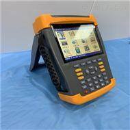 SMG7000三相电能质量分析仪