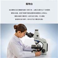 奧林巴斯CX43進口顯微鏡CX33